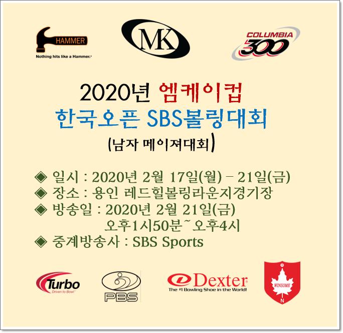 엠케이컵팝업이미지.png