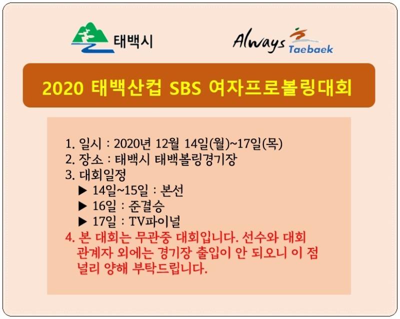 테백컵팝업이미지.jpg